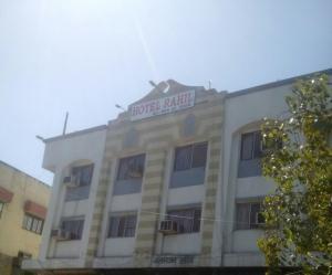 Hotel Rahil