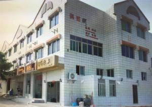 Zhanjiang Ouranjian Guesthouse, Hostelek  Csancsiang - big - 6