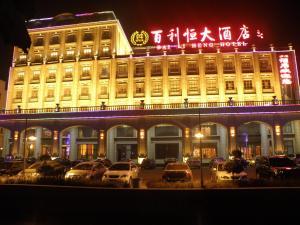 Tianjin Bailiheng Hotel