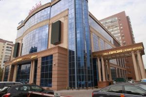 Алматы - Grand Hotel Eurasia