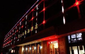 Ningbo Yilange Hotel