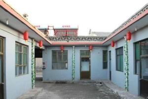 Ankang Farm House