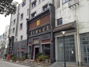 (Guibinlou Hotel)