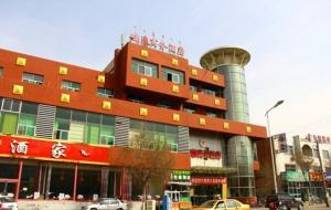Baotou Jintai Business Hotel