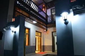 Hongcun Xingyu Inn