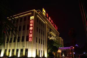 Foshan Carrianna Hotel, Hotely  Foshan - big - 27