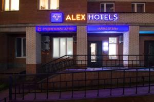 Alex Hotel on Zvezdnaya