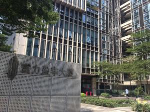 Guangzhou Jinxin House Hotel Service Apartment