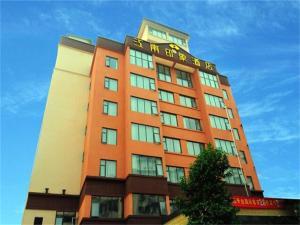 Jiangnan Impression Hotel