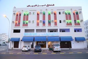 白尼罗河酒店 (White Nile Hotel)