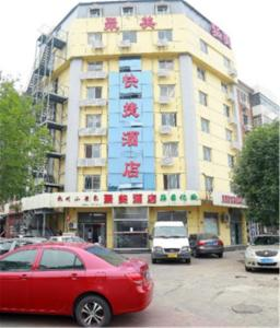Tianjin Jumei Express Inn Jintang Road Branch