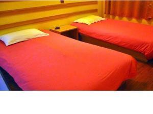 Chengxiang Express Inn