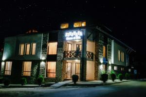 Einstein House & Spa, Guest houses  Marchevo - big - 38