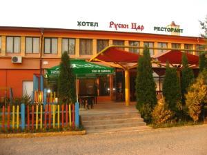 Ruski Tsar Hotel