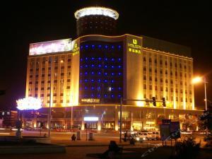 Regent Hotel Baotou (Regent Hotel)