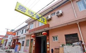 Junyue Inn