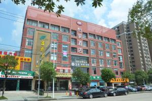 obrázek - Elan Hotel Ningbo East Songjiang Road Yinxiang City