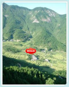 Reviews Hengshan Shanyu Lodge