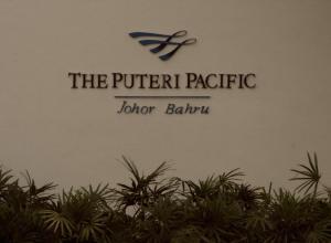 The Puteri Pacific Johor Bahru, Szállodák  Johor Bahru - big - 35