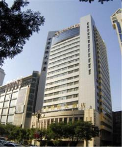 Gansu International Hotel