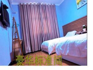 Peach Inn, Vendégházak  Hszücsang - big - 1