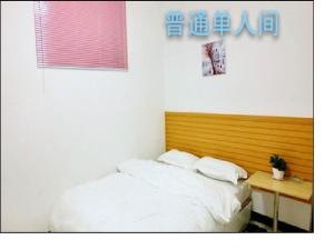 Peach Inn, Vendégházak  Hszücsang - big - 2