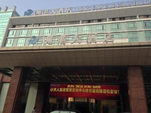Ningbo Zhougang Hotel