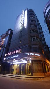 Zhangjiajie Hehua Hotel