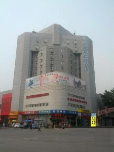 Eaka 365 Hotel Handan Railway Station Branch