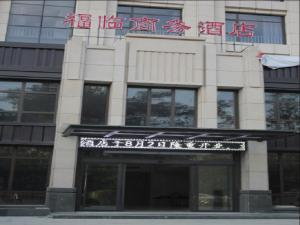 Fulin Business Hotel