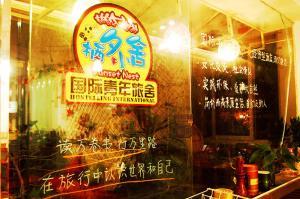 Ganzhou Qixi International Youth Hostel, Hostels  Ganzhou - big - 72