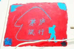 Ganzhou Qixi International Youth Hostel, Hostels  Ganzhou - big - 100