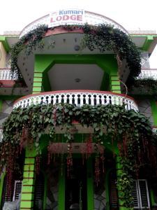 Kumari Lodge