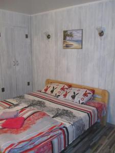 Апартаменты Гавана - фото 3