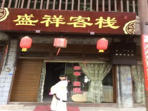 Jianmenguan Sheng Xiang Inn