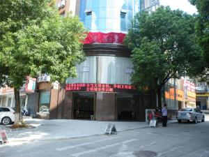 (Anqing Shangfeng Business Hotel)