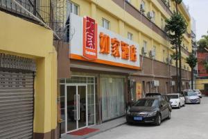 Home Inn Chengdu Xinnanmen Shenglicun Huaxi Elementary School