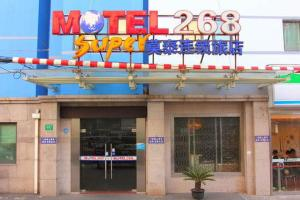 Motel Shanghai Songjiang Sports Centre Metro Station Ledu Road