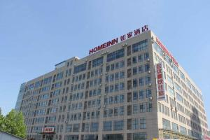 Home Inn Ji'nan High-Tech Qilu Software Park Xinluo Street