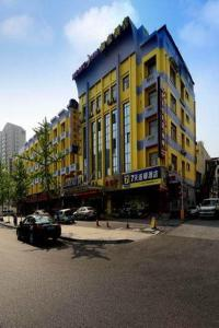 Home Inn Hangzhou East Railway Station Tiancheng Road