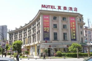 (Motel Wenzhou Europe City)