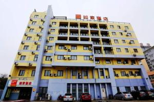 Home Inn Hefei High-Tech Development District