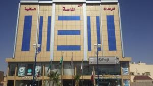 Manazel Al Masa Furnished Units