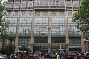 Home Inn Nanjing Xinjiekou Hubujie Sky City