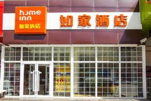 Home Inn Hohhot Railway Station International Commercial City
