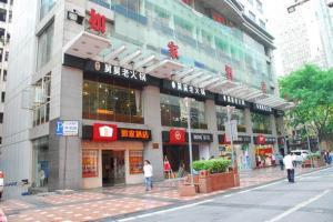 Home Inn Chongqing Jiefangbei Pedestrian Street