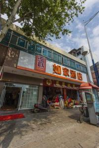 Home Inn Kunming Yunfang Business Zone Xichang Road