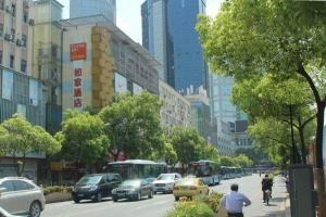 Home Inn Nanjing Hunan Road Lion Bridge Food Street
