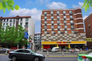 Home Inn Hefen Shuanggang