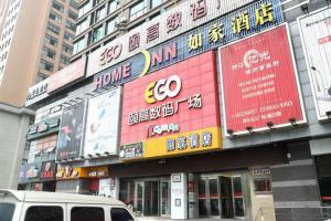 Home Inn Hangzhou Xiaoshan Jincheng Road Remin Square